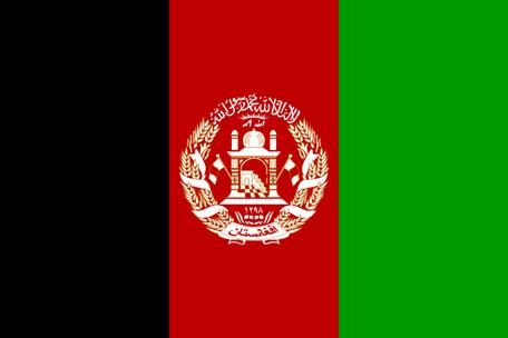 Afghanistan Emoji Flag