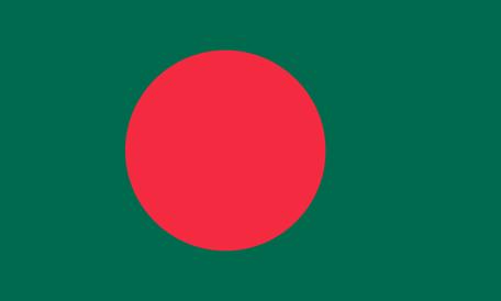 Bangladesh Emoji Flag
