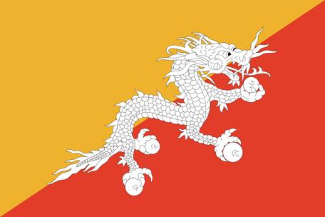 Bhutan Emoji flag