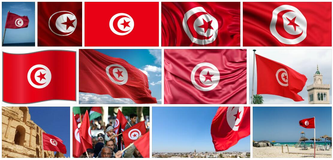 Republic of Tunisia