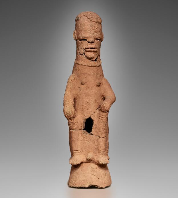 About 200 BCE-500 AD Katsina culture